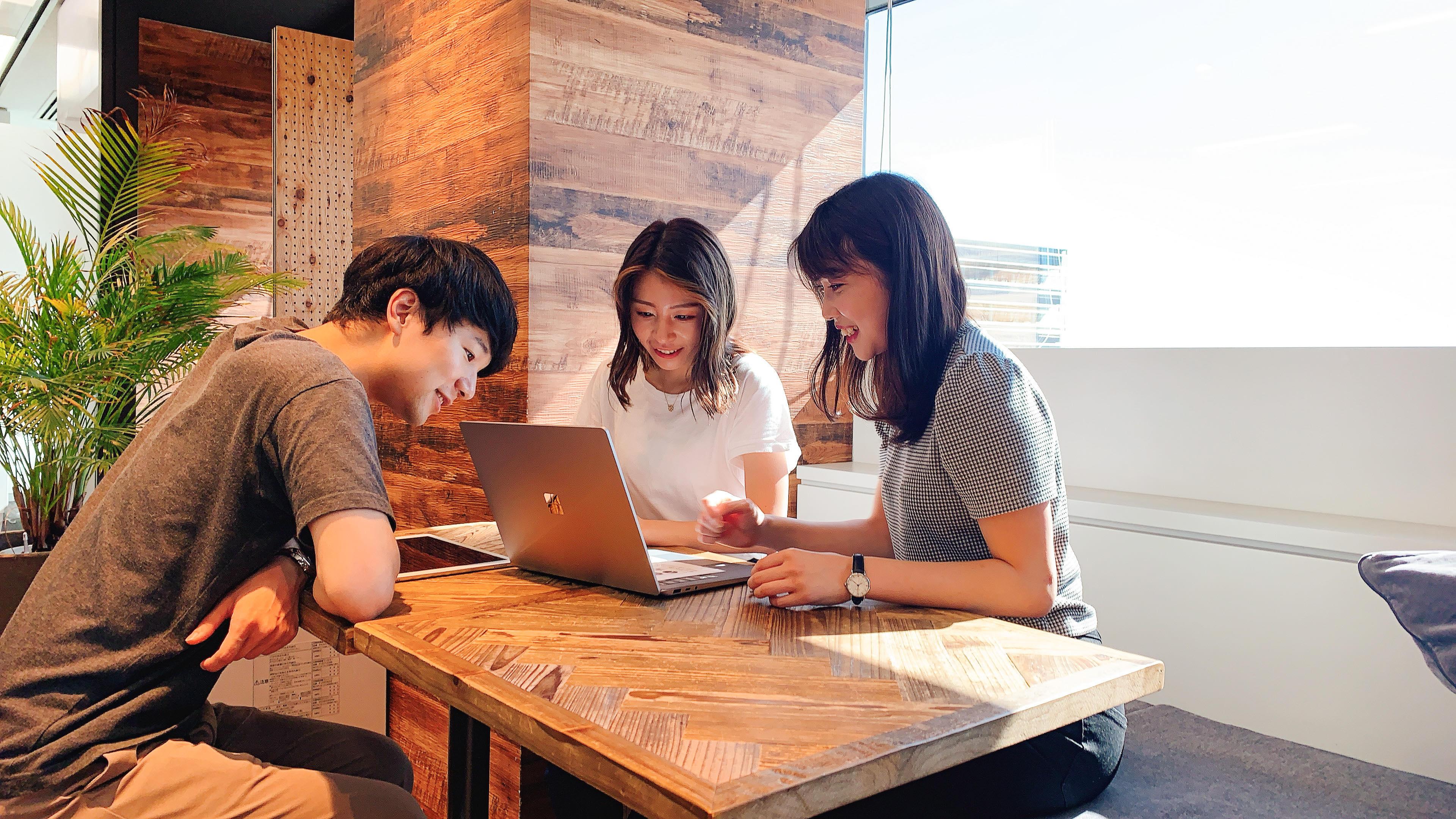 オンライン面談開催!デジタルマーケティングに興味ある22卒募集!